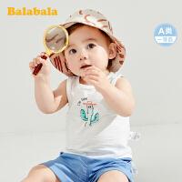 巴拉巴拉婴儿背心宝宝马甲夏季薄款外穿洋气2020新款窄肩上衣纯棉