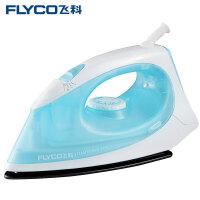 飞科(FLYCO) 蒸汽电熨斗 手持挂烫机迷你家用便携式蒸汽熨衣机FI9309