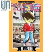 漫画 名侦探柯南(83) 青山刚昌 台版漫画书 青文出版社