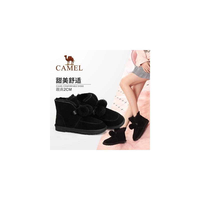 Camel/骆驼2018冬季新款 休闲时尚可爱甜美绒球舒适平跟雪地靴女