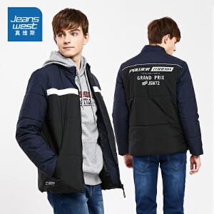 [超级大牌日每满299-150]真维斯棉衣男2018冬装新款男士拼接印花立领外套韩版学生棉服潮