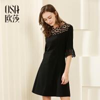 OSA欧莎夏装女2017夏装新款女装性感镂空时尚七分袖气质连衣裙S117B13052