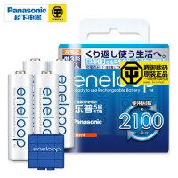 松下eneloop爱乐普BK-3MCCA/4W四代日本原产5号镍氢可充电电池四节装2100次循环