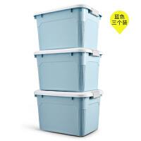 塑料收纳箱大号家用衣服被子整理箱玩具收纳盒有盖储物箱汽车后备箱杂物收纳用品