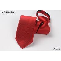 2018新款拉链领带男士懒人易拉得6CM窄款韩版潮女生纯黑一方便式学生毕业