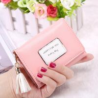 新款韩版字母短款女式钱包流苏暗扣零钱包多容量钱夹女