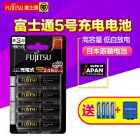 日本原装进口富士通5号充电电池数码相机闪光灯玩具镍氢aa五号可充电电池1.2v高容量2450毫安闹钟鼠标遥控4节。买就