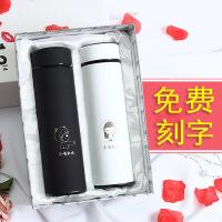 情侣保温杯一对1314礼盒套装创意韩版潮流刻字不锈钢茶水杯子
