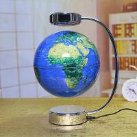 【家装节 夏季狂欢】磁悬浮地球仪高黑科技风水球办公室实用创意摆件抖音网红生日礼物