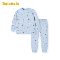 巴拉巴拉男童秋衣秋裤冬季新款儿童内衣裤弹力保暖睡衣棉小童可爱