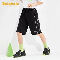 【3件4折价:55.6】巴拉巴拉短裤童装儿童2020新款夏装中大童中裤男童裤子休闲裤弹力