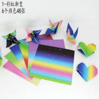 千纸鹤折纸 正方形折纸 爱心玫瑰折纸材料 手工diy折纸 彩色印花