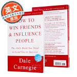 How to Win Friends & Influence People【英文原版】如何赢得朋友和影响人们