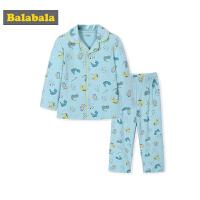 巴拉巴拉儿童睡衣套装男孩秋季宝宝家居服保暖长袖长裤宽松韩版男