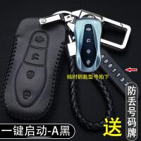 【家装节 夏季狂欢】适用于吉利星越钥匙套2019新款汽车改装真皮遥控包扣