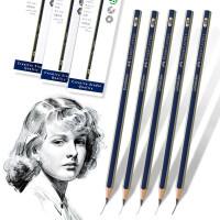 德国辉柏嘉(Faber-castell)1221素描铅笔绘图设计绘画铅笔美术手绘铅笔