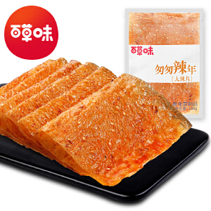 【68元10件】【百草味-大辣片180g】辣条麻辣儿时老式豆皮怀旧零食