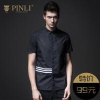 PINLI品立男�b 2020夏季新款修身短袖�r衫商�招蓍e�r衣�n版男潮