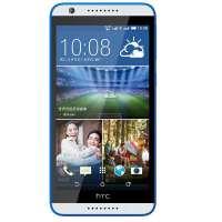 HTC 820 D820US 4G手机 FDD-LTE/TD-LTE/WCDMA/TD-SCDMA/GSM 双卡双待