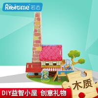 若态3D立体拼图儿童手工益智玩具木质建筑拼图智力拼装模型