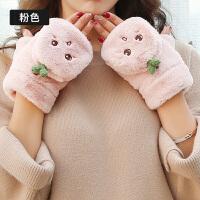 手套女冬翻盖熊爪冬季韩版可爱学生写字保暖毛绒加厚半指骑车手套