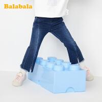 巴拉巴拉儿童裤子女童长裤春季猫须喇叭裤小童宝宝牛仔裤休闲韩版