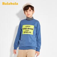 巴拉巴拉儿童卫衣2020新款春季男童上衣中大童套头印花时尚韩版男