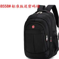 双肩包男士商务电脑背包休闲大容量旅行包女韩版高初中学生书包男