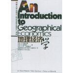 【旧书二手书9成新】地理经济学 (荷)布雷克曼,(荷)盖瑞森,(荷)马勒惠克 ,西南财经大学 978781088181