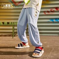【2件3折:41.7元】小虎宝儿男童防蚊裤薄款夏季2021新款儿童长裤子中大童洋气潮