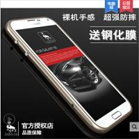 三星S5手机壳潮i9600金属壳G9008圆弧边框9009D手机套9006v保护壳