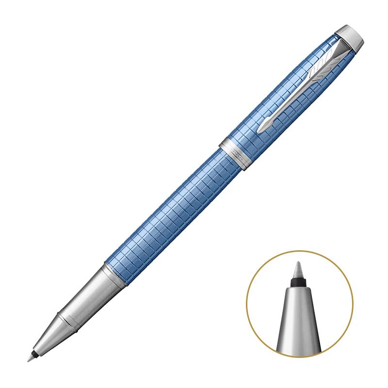 派克 PARKER 2016IM冰雪奇缘宝珠笔 当当自营轻奢配件 精致生活之选 闪电发货