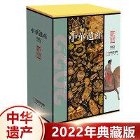 【现货】中华遗产杂志2019增刊 中国美色 文化历史文物期刊杂志中国国家地理出品