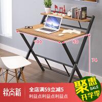 简易学习桌家用台式电脑桌办公小桌子书桌写字台