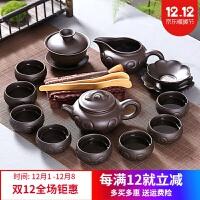 陶瓷茶杯 整套紫砂功夫茶具套装家用办公室日式简茶壶陶瓷茶杯公道杯