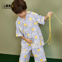 【3件2折:61.8元】小虎宝儿男童家居服夏季纯棉儿童睡衣套装2021年新款中大童
