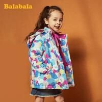 巴拉巴拉女童棉衣宝宝棉服秋冬2019新款儿童小童外套冲锋衣两件套