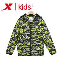 【限时直降】特步童装儿童童装男中大童鸭绒保暖加厚羽绒服夹克682425194047
