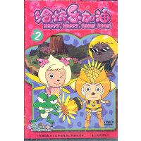 给快乐加油2(DVD)