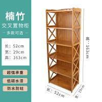 竹子简易书架置物架实木多层落地储物收纳书架学生楠竹书柜