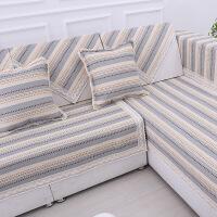 沙发垫套装 棉线沙发套罩巾 绯色浪漫