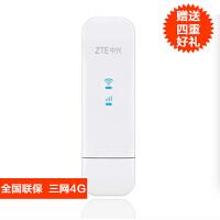 中兴MF79S联通3G/4G电信联通4G无线上网卡托车载WIFI路由器移动便携式wifi热点宝
