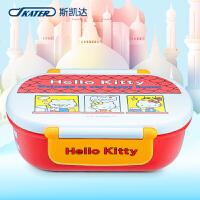 SKATER斯凯达日本进口Hello Kitty密封饭盒微波炉加热日式午餐盒