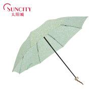 太阳城三折遮阳伞女黑胶晴雨伞两用折叠防晒太阳伞超轻