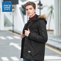 [超级大牌日每满299-150]真维斯羽绒服男2018冬装新款男士中长款连帽外套韩版青年上衣潮