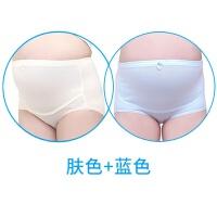 2条装 孕妇内裤纯棉托腹高腰可调节裤头怀孕期全棉大码内衣内裤