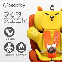 REEBABY儿童旋转安全座椅ISOFIX 0-12岁婴儿宝宝可躺bobi定制
