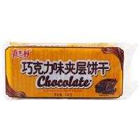嘉士利 夹层饼干 巧克力味 130g 办公室零嘴 休闲零食 饼干糕点