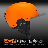 滑雪头盔男女款轻雪盔单板双板情侣款护具