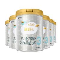 [当当自营]alula爱羽乐3段幼儿配方奶粉( 12-36个月)900g*6听整箱装